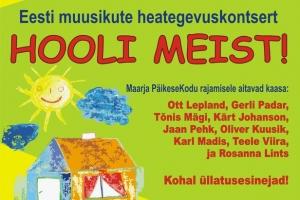 2012 Hooli Meist!