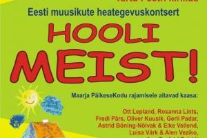 Hooli Meist! 2013